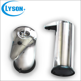 Wholesale 250ml Stainless Steel Battery Automatic Soap Dispenser Hand free Auto Sensor Hand Wash Liquid Soap Dispenser