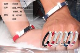 Wholesale 10pcs Christmas Gift Health Titanium power Ion Magnetic Bracelet silicone wristbands Ionic Energy Bands