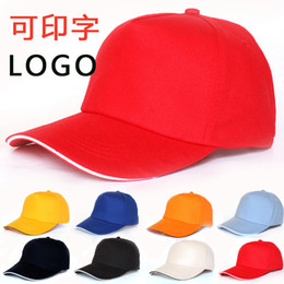 cotton print advertising cap baseball cap hat hat embryo customized custom peaked cap factory direct sales