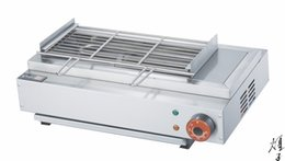 Wholesale Hot sell Model EB Elecrtic BBQ Broiler Electric Smokeless Barbecue Oven home use machine business machine