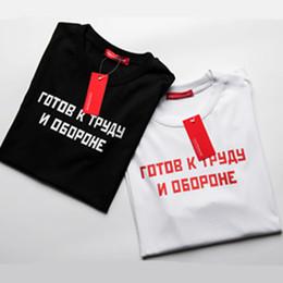 Wholesale Gosha Rubchinskiy T Shirt Men Hip Hop Russian Flag Homme Gosha T Shirt Suprem Letter OFF WHITE Palace Couples T Shirts Women
