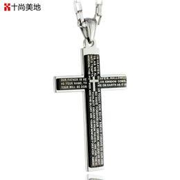 Wholesale The ten is Meidi wonderful men English titanium Cross Necklace Pendant Long lettering Bible Jesus