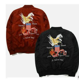 Wholesale 2016 Europe America Loves MA1 Polit Autumn Winter Loves Baseball Caot Chinese style dragon Phoenix Embroidery Thick Jackets