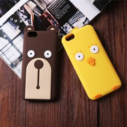 Cute Cartoon Cell Phone Cases Lovely Yellow Duck Bear Phone Covers for iphone 6s 6Plus 5s 51