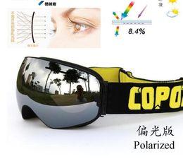2016 Polarized brand professional ski goggles with double lenses UV400 anti-fog ski goggles big men women snow goggles GOG-201P