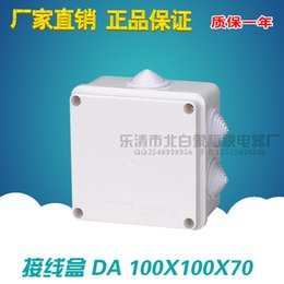 Hole DA-100X100X70 ABS plastic waterproof box plastic junction box outdoor monitoring waterproof protection box electric appliance box