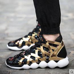 Wholesale hot sale zx flux supercolor tenis masculino shoes Justin Bieber zapatillas deportivas high top trainers shoes w22