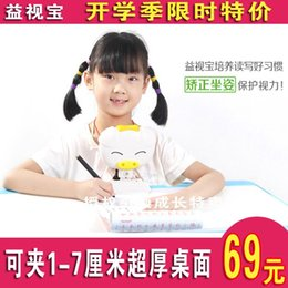 Wholesale vision protector to correct posture corrector office appliance children eye frame