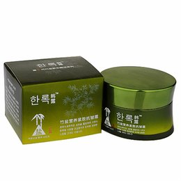 Wholesale Korean Bamboo Salt Firming Anti Aging Cream Moisturizing Anti Wrinkles itamin C hyaluronic acid Day Cream Face Cream S441