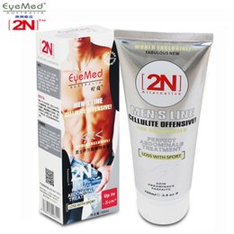 Wholesale Brand New Men slimming cream Powerful stronger N cream MEN muscle strong essence belly slimming gel for abdominals weight loss