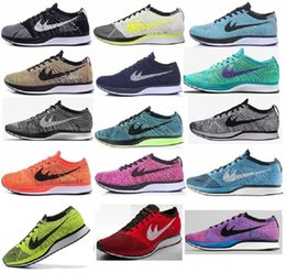 Wholesale Men Fashion Casual Classic Flyknitting Racer Trainer Chukka Lightweight Walking Hiking Flat Sneaker Shoes