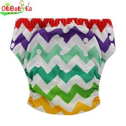 Bébé tissu réutilisable couche nappy en Ligne-Pantalon réglable de formation Pantalon de bébé garçon de bébé garçon Pantalon de bébé réutilisable Fit 18mon-3 ans Paquet de tissu de tout-petit