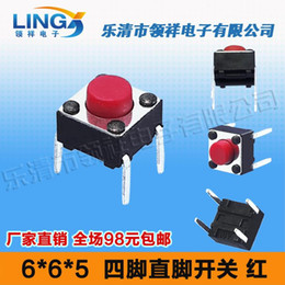 Wholesale straight red feet MM vertical legs in Tact Switch feet button switch x6x5 feet of copper