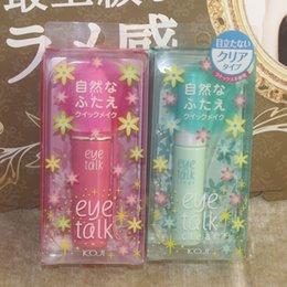 Japon / KOJI EYE TALK Ji Kou formation de double paupière colle liquide de colle 8ml Rose à partir de oeil double parole fournisseurs