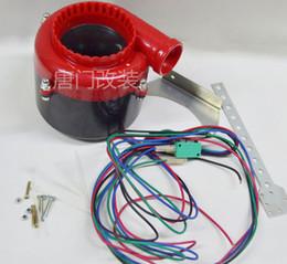 Wholesale Auto parts car fake dump Valve electronic turbo blow off valve sound blow off analog sound bov