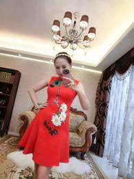 women latest world fashion dresses skirt flower red no sleeve diamond Sequins very good cloth