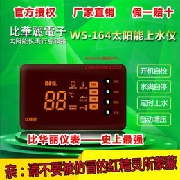 Wholesale Genuine solar water heater instrument than gorgeous red wizard S pipe insulation water supply controller accessories