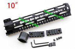Wholesale BD MI Style System Rail Inch
