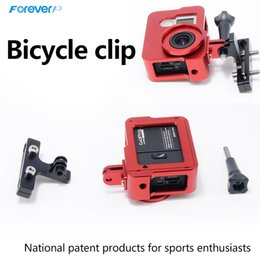Wholesale CNC Machining Aluminum Alloy Camera Mobile Phone Bicycle Holder For mount under bicycle saddle to photography