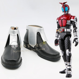 Wholesale Kamen Rider Kabuto Cosplay Boots shoes shoe boot AT88 Halloween