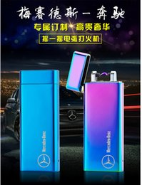 Wholesale 2016 New Arrival Mercedes Charging Accelerometer Shake Windproof Flameless Lighter Rechargeable USB Lighter Automatic Arc Logo