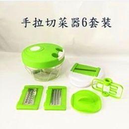Máquina cepilladora en Línea-trituradora multifuncional dispositivo de corte máquina cepilladora establecer la mano del hogar seis conjuntos de mezclar los fabricantes de alimentos que venden
