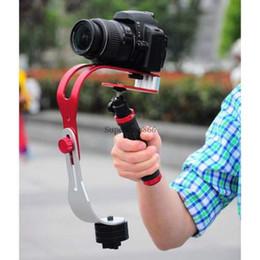 Видео онлайн камерой фото 381-551