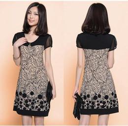 Compra Online Tipos de pantalones cortos para las mujeres-Nuevo diseño del verano de Corea mujeres de la manera Tipo vestido suelto de manga corta de los vestidos ocasionales de lujo