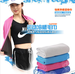 Wholesale 2016 summer ice cool towel double dual layer color cold cooling sports towels exercise PVA washcloth cm unisex for children adults best