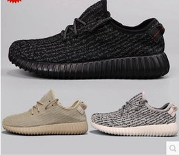 Wholesale Final Version Oxford Tan Boost Shoes On Sales Buy Kanye West Sneakers Shoes Called the Boosts Online Dropshipping With Box1