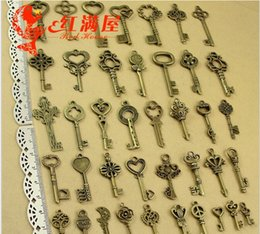Wholesale Manufacturers vintage mixed DIY Retro Metal Jewelry Parts antique bronze zinc alloy large key charms and pendant