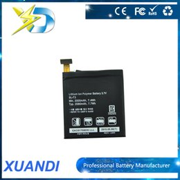 Wholesale Li ion replacement battery LG BL T3 Cell Phone Battery Buil In V mah Long Standby Suit For LG Optimus VU F100S F100L