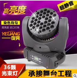 Rgbw conduit faisceau mobile de la tête à vendre-Vente en gros 36 * 3W RGBW barque scène théâtre dj étape de puissance élevée faisceau LED en mouvement la tête de la lumière de faisceau de lavage