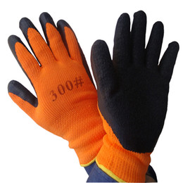 Latex Protective Gloves Napping Looped Safety Glove Wrinkled Cotton Glove Security Labor Protection Industrial Working Glove