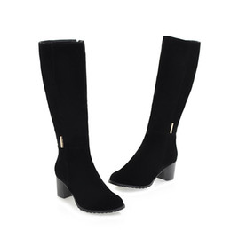 The new super warm tall canister boots MAO in the classic thick with women's favorite exempt postage big size 34-43