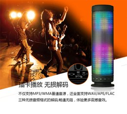 Wholesale 2016 New Hi Fi Portable Wireless Bluetooth Speaker LED Light Visual Display Powerful Sound Build in Microphone Hands free TF card