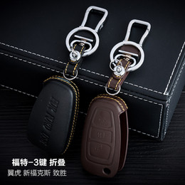 Genuine Leather Car Key Case Cover 3 Buttons Folding For 2015 Ford Escape Maverick  New Focus Car Key Holder Car Key Accesso
