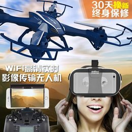Wholesale 2016 Remote control aircraft charging helicopter high definition aerial drone control model aircraft shatterproof Quadcopter Two batteries