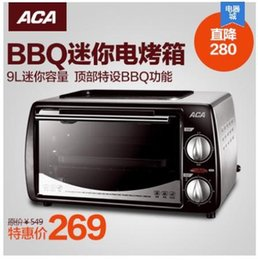 Wholesale VTO f home mini quality goods for sale BBQ multi function electric oven belt