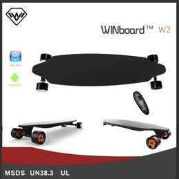 Wholesale Winboard W2S3 W dual hub motor ply canadian maple wood skateboard remote control skateboard electric longboard electric skateboard