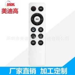Wholesale super thin remote control for MDK digital stereo audio and smart audio offer Personal Tailor