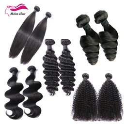 7A Human Hair Extensions 2 PCS Lot Straight Body Wave Deep Wave Kinky Curly Loose Wave Brazilian Hair Weave Bundles Peruvian Hair Products