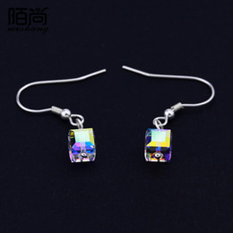 Wholesale Mo Shang S925 Tremella hung Aurora sugar crystal silver earrings earrings simple female small fresh sweet summer Earrings