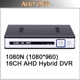CCTV Full HD AHD 1080N DVR 16 Channel realtime recording security DVR HDMI DVR HVR NVR 3 In 1 ONVIF Video Recorder