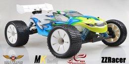 2017 marcos de carreras Marco al por mayor de MK-Nitro GO28 motor del carro de control remoto de coches de carreras de nylon marcos de carreras oferta