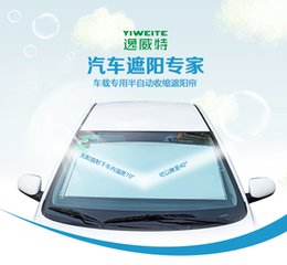 Wholesale Vehicle Mounted Semi automatic Shrinking Sun Visor Sun Shield with Suction Cups cooling Temerature Rapidly