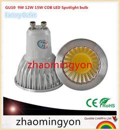 YON 1pcs high power GU10 E14 E27 GU5.3 9W 12W 15W LED COB spotlight lamp bulb warm cool white 110V 220V LED lighting
