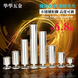 Wholesale China and China advanced stainless steel cabinet feet TV cabinet foot sofa tea table legs legs metal furniture foot foot of the bed