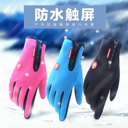 Wholesale Touch screen Gloves outdoor Cycling gloves shimano football baseball bicycling winter warm Riding Bicycle Waterproof Windproof gloves