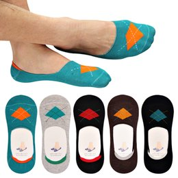 Korea new means deodorant and absorb sweat socks silica gel slip invisible socks men socks men cotton wholesale and retail